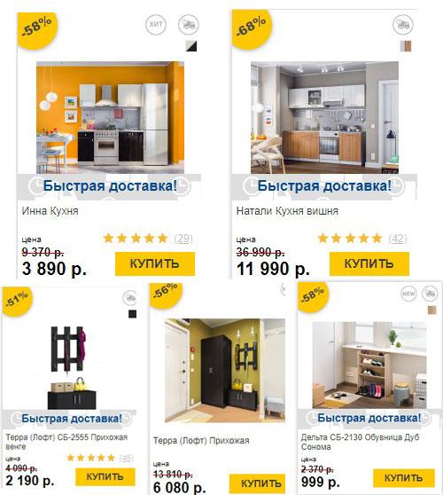 Промокод Столплит. Скидка до 58% на хиты продаж и новинки