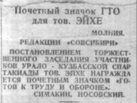 http://images.vfl.ru/ii/1556198939/aa905e80/26317696_s.png