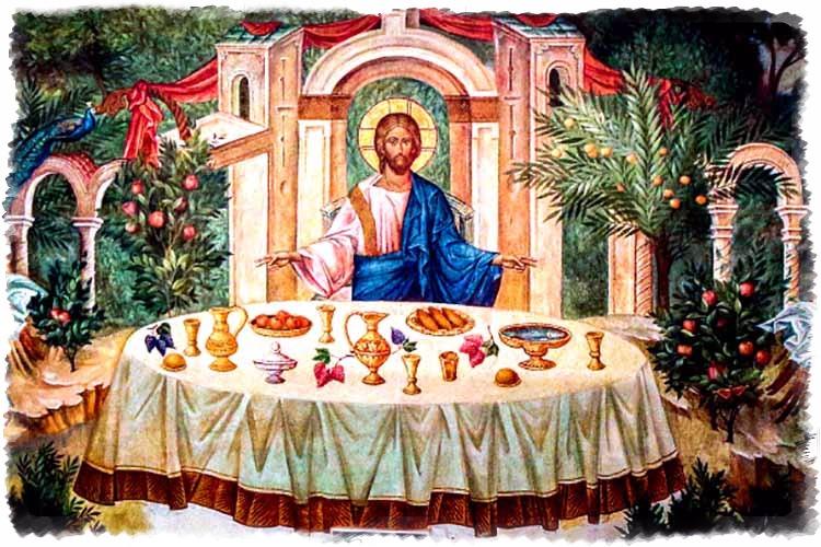 უფალ იესუ ქრისტეს ტრაპეზი
