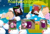 Галерея работ из онлайнов - Страница 9 26327496_s