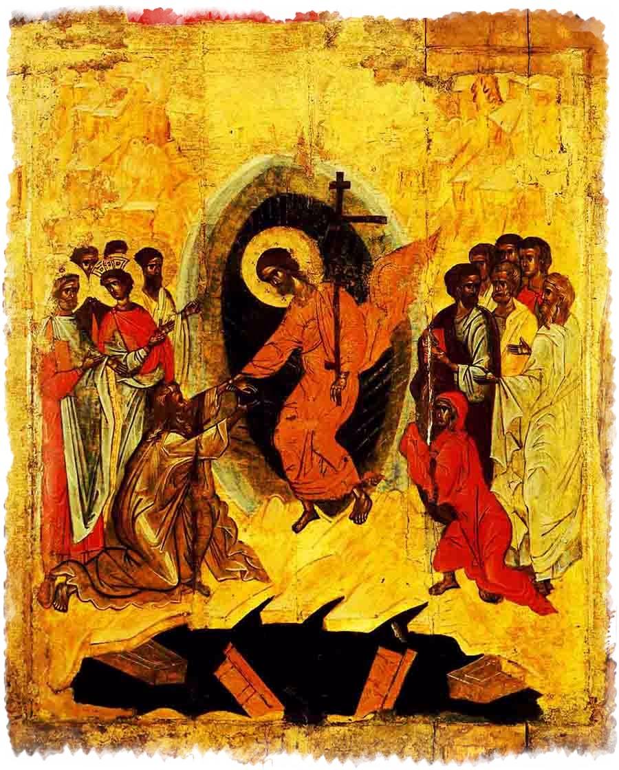 აღდგომა ჩვენი უფლისა და მაცხოვრისა იესუ ქრისტესი