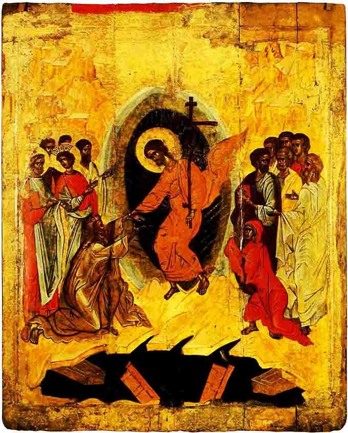 აღდგომა უფლისა ჩვენისა და მაცხოვრისა იესუ ქრისტესი