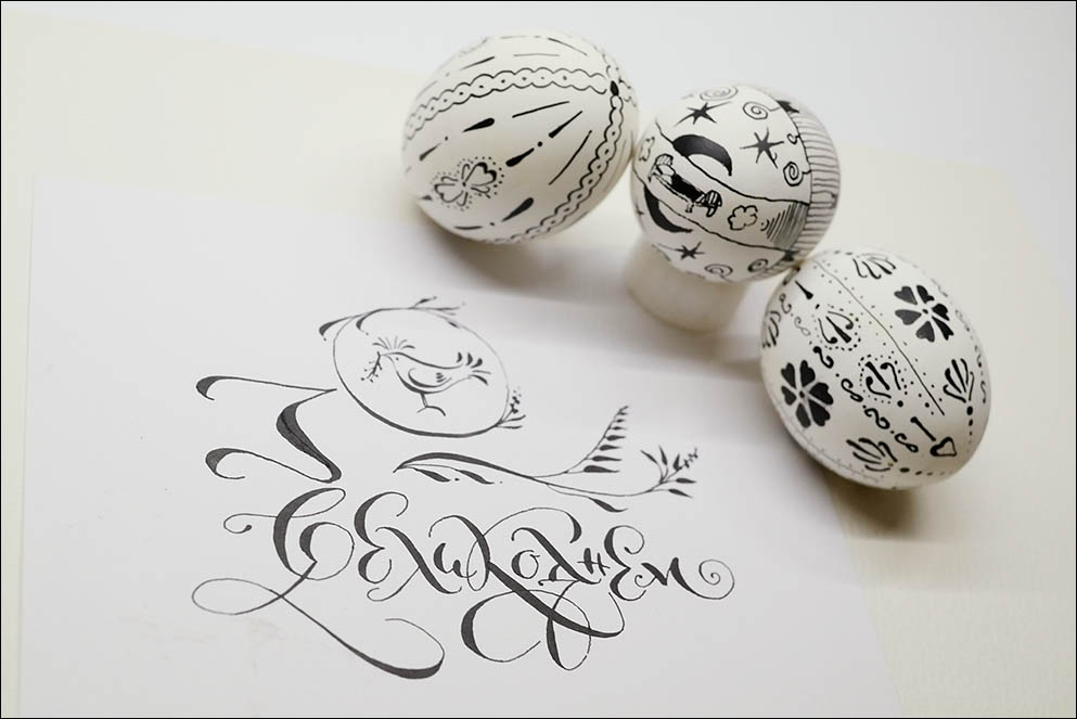 Happy Easter. Lenskiy.org