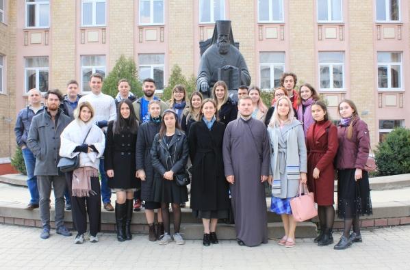 Белгород, Сербский вечер, сербские студенты в России