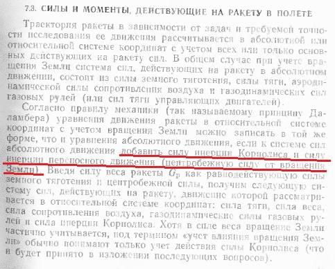http://images.vfl.ru/ii/1556495157/0f7ce1ed/26353991_m.jpg