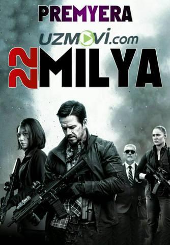 22 Milya Premyera