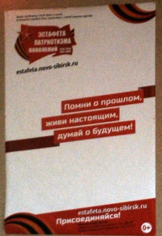 http://images.vfl.ru/ii/1556563242/345a7e07/26364671_m.jpg