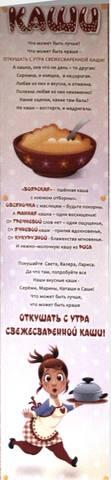 http://images.vfl.ru/ii/1556563242/b5145b57/26364669_m.jpg