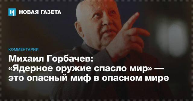 http://images.vfl.ru/ii/1556622018/92730da5/26371036_m.jpg