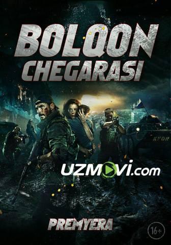 Bolqon Chegarasi