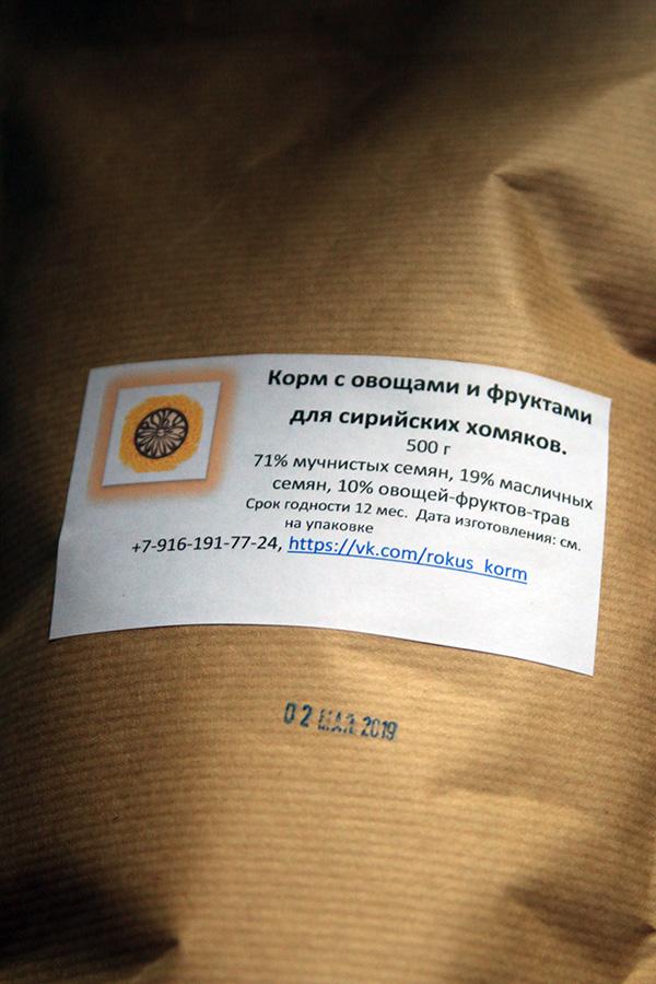 http://images.vfl.ru/ii/1556812784/3acd6733/26395136.jpg