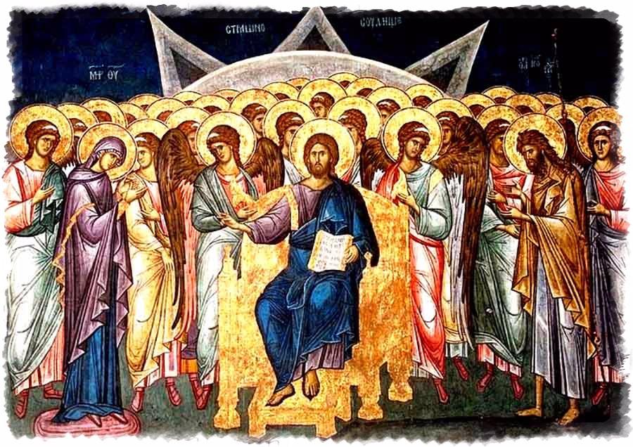 იესუ ქრისტე და წმინდანები