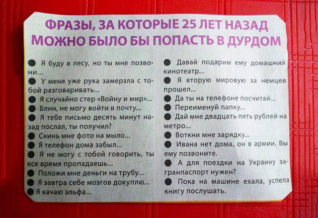 http://images.vfl.ru/ii/1556886750/3718f0a4/26405174_m.jpg