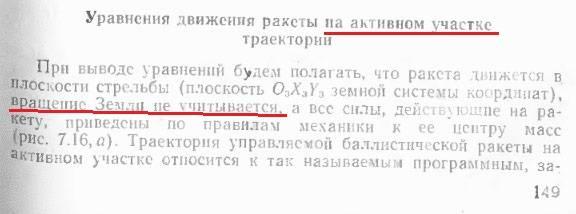 http://images.vfl.ru/ii/1557039554/4cfe6896/26422356_m.jpg