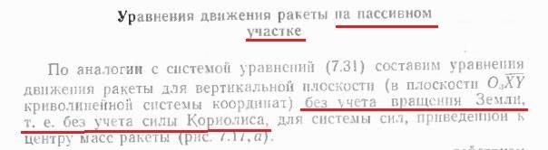 http://images.vfl.ru/ii/1557039554/6e61b33c/26422357_m.jpg