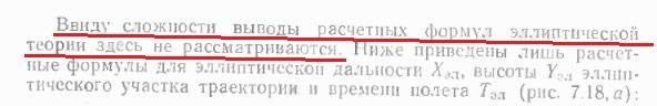 http://images.vfl.ru/ii/1557039554/8c066f2a/26422360_m.jpg