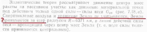 http://images.vfl.ru/ii/1557039554/bbfbe27b/26422358_m.jpg