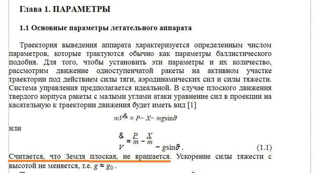 http://images.vfl.ru/ii/1557039869/735ff0f3/26422395_m.jpg