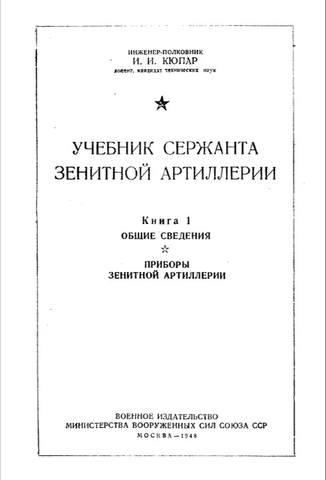 http://images.vfl.ru/ii/1557048210/3c8a986b/26423651_m.jpg