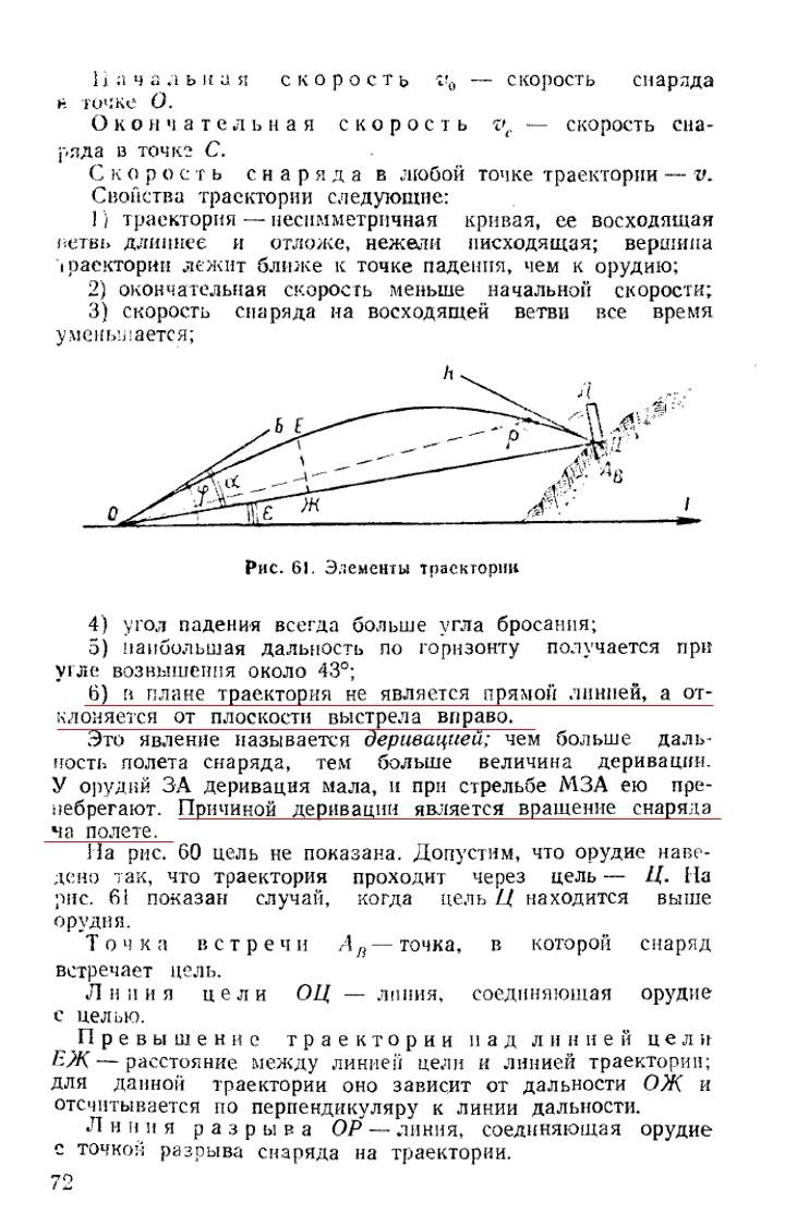 http://images.vfl.ru/ii/1557048294/312ed3cc/26423667.jpg
