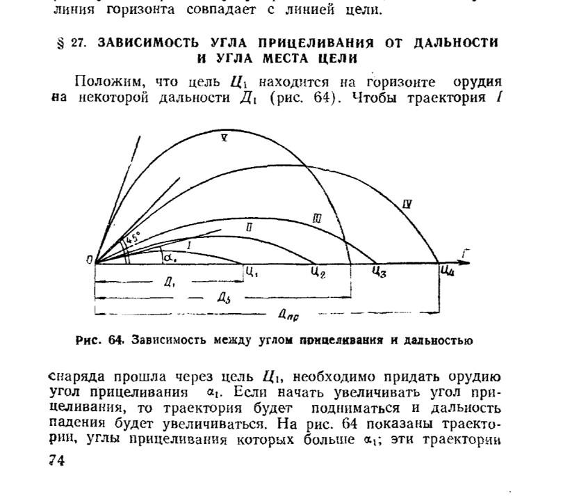 http://images.vfl.ru/ii/1557048324/8d5832ba/26423677.jpg