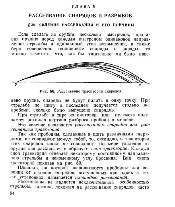 http://images.vfl.ru/ii/1557048440/13e69498/26423707.jpg