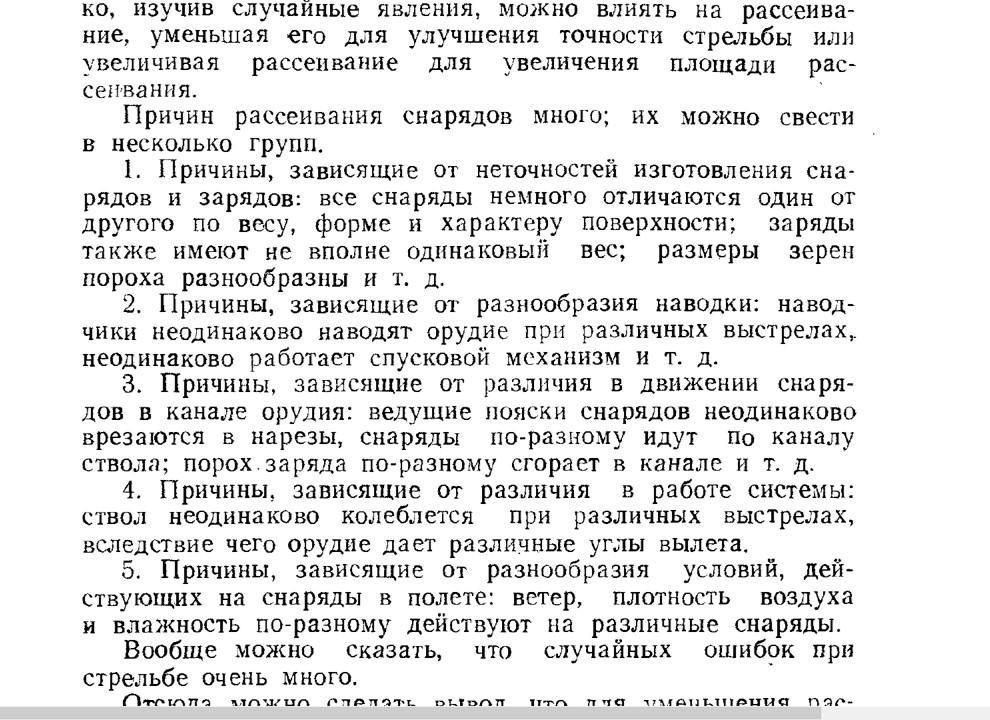 http://images.vfl.ru/ii/1557048597/fa35262d/26423733.jpg
