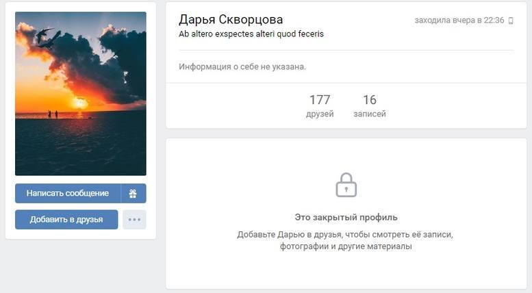 http://images.vfl.ru/ii/1557106781/0b789398/26431493_m.jpg