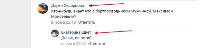 http://images.vfl.ru/ii/1557106781/969bcbaf/26431492_m.jpg
