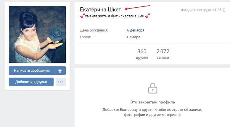 http://images.vfl.ru/ii/1557106782/a03aad56/26431494_m.jpg