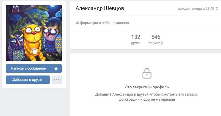http://images.vfl.ru/ii/1557111518/7d04fc96/26431792_m.jpg