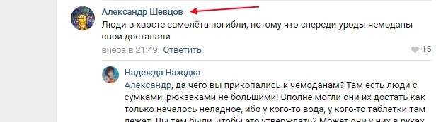 http://images.vfl.ru/ii/1557111518/bfd6b6b4/26431791_m.jpg