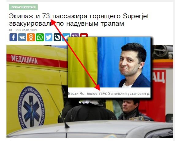 http://images.vfl.ru/ii/1557120999/dcdbf24a/26432657.jpg