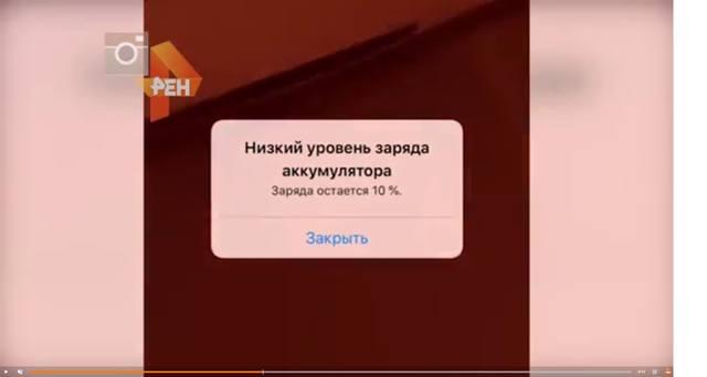 http://images.vfl.ru/ii/1557121530/39f045ce/26432772_m.jpg
