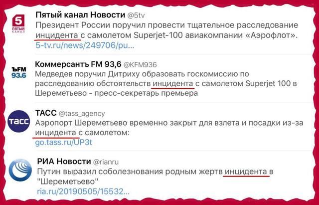 http://images.vfl.ru/ii/1557133012/05836d70/26434803_m.jpg