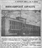 http://images.vfl.ru/ii/1557136977/b7b88344/26435509_s.jpg