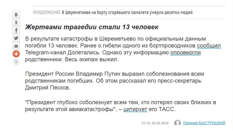 http://images.vfl.ru/ii/1557138281/2932e4e6/26435742.jpg