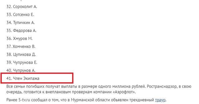 http://images.vfl.ru/ii/1557138865/c3b20224/26435829.jpg