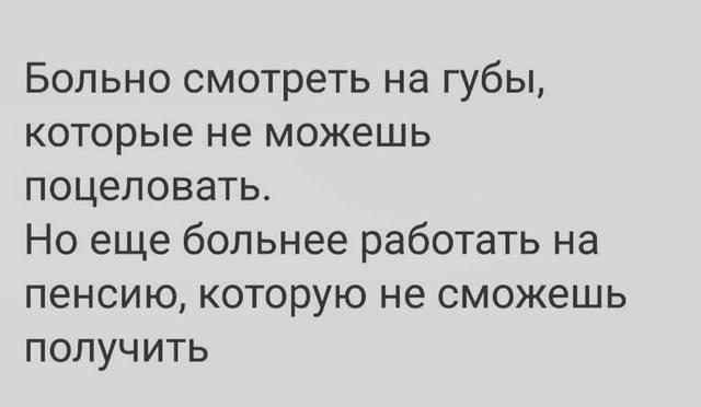 http://images.vfl.ru/ii/1557141073/2ad09815/26436279_m.jpg