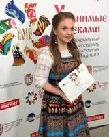 http://images.vfl.ru/ii/1557163205/84fc140a/26440065_s.jpg