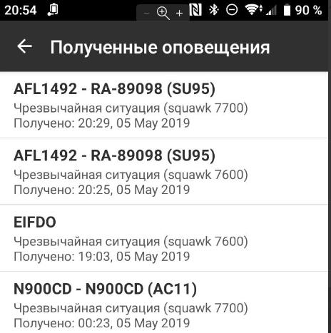 http://images.vfl.ru/ii/1557199802/d3f04d30/26444186_m.png