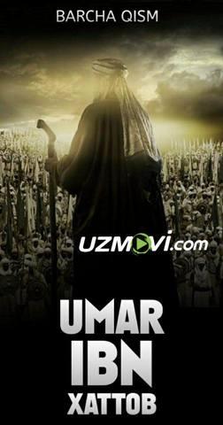 Умар Ибн Хаттоб / Umar Ibn Xattob Uzbek o'zbek tilida barcha qismlar