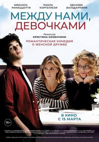 http://images.vfl.ru/ii/1557227635/d4527214/26448631_m.jpg