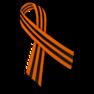 emblem 195x195