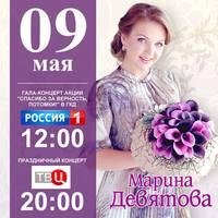 http://images.vfl.ru/ii/1557252293/75fd2b8c/26453488_s.jpg