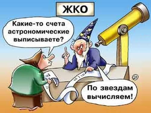 http://images.vfl.ru/ii/1557320972/44501105/26462892_m.jpg