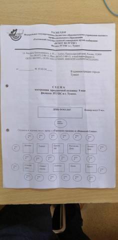 http://images.vfl.ru/ii/1557342137/62c286cd/26467371_m.jpg