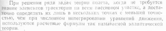 http://images.vfl.ru/ii/1557343697/ffe6abc7/26467590_m.jpg