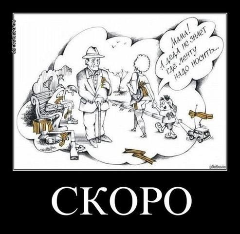 http://images.vfl.ru/ii/1557345779/5664a513/26467865_m.jpg
