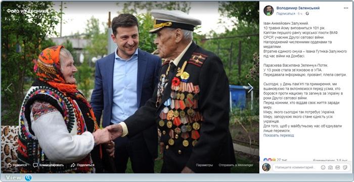 http://images.vfl.ru/ii/1557346463/ec4ce8f9/26467979.jpg